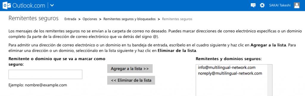 es-hotmail