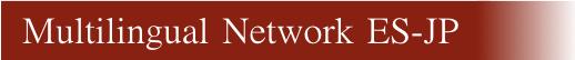 ES-JP Multilingual Network, Conocer japoneses, Aprender el idioma Japonés